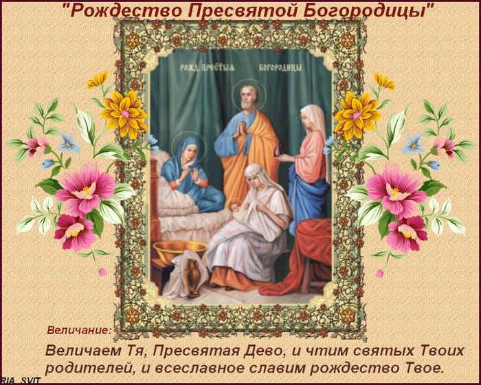 В праздник пасхи посетил храм рождества пресвятой богородицы в орше.